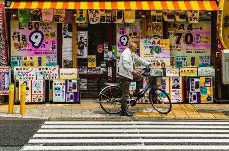 כל מה שצריך לדעת על כסף ביפן