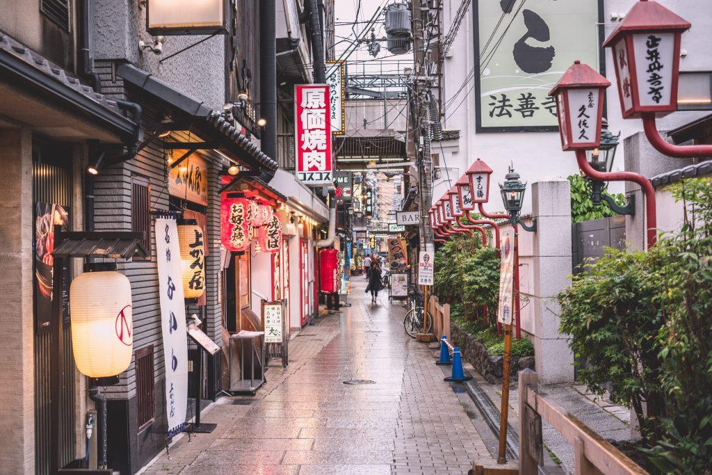 רחוב ביפן