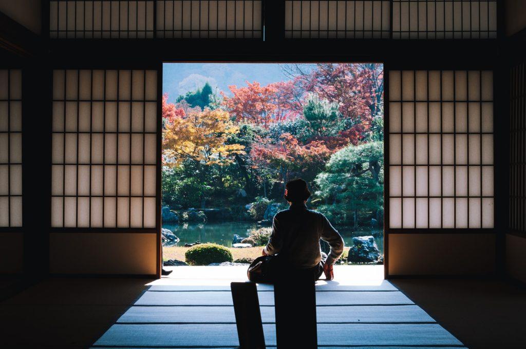 לינה ביפן