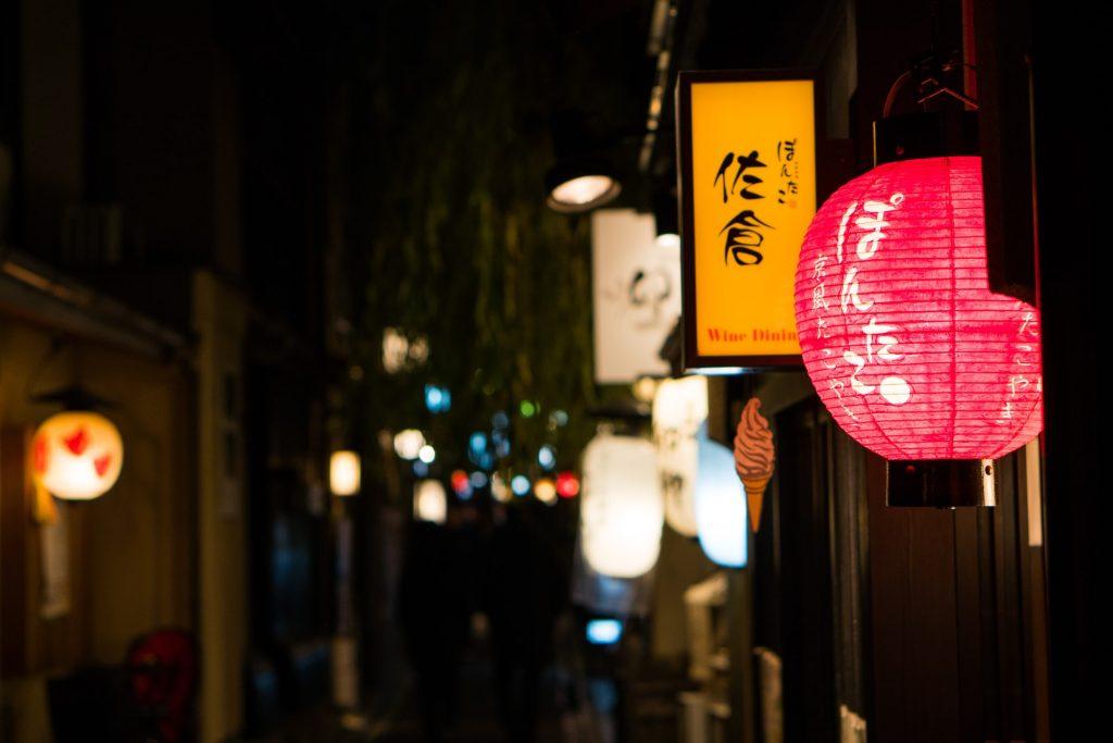 יפן בלילה