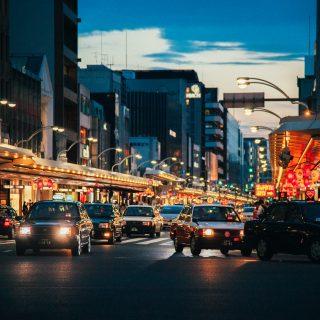 קיוטו יפן